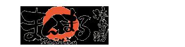 新潟市中央区の整体は「まんまる接骨院」 ロゴ