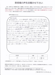 IMG_20210707_0001